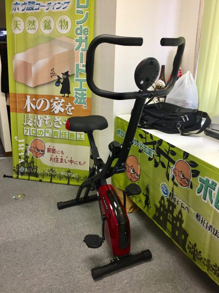 ダイエット エアロ ブログ バイク